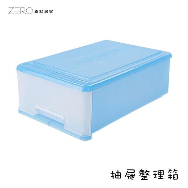半透明塑膠抽屜式衣櫃收納盒收納櫃化妝品收納箱玩具內衣整理箱鞋盒 抽屜整理箱3L