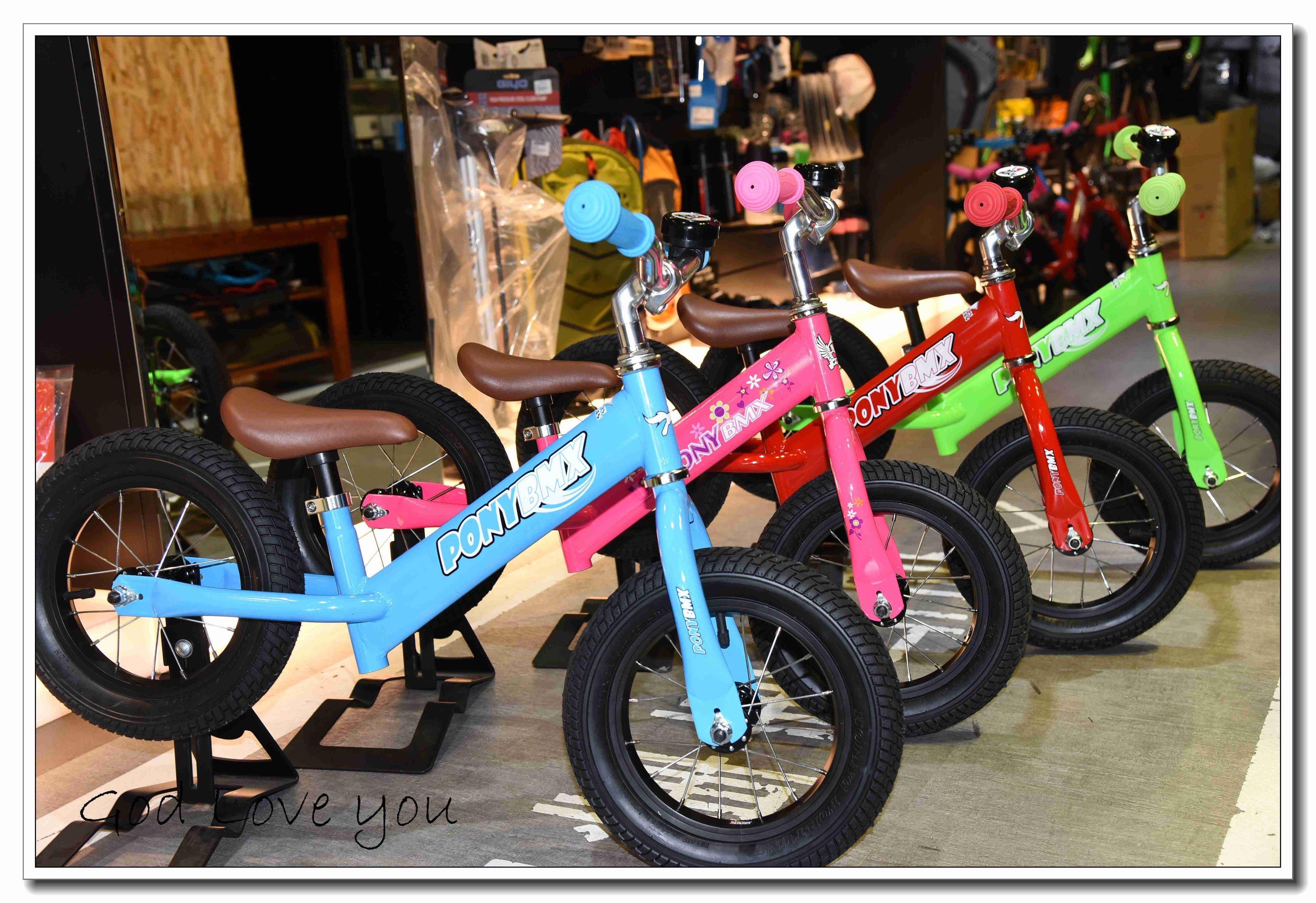 (高雄191) 100%台灣製外銷 PONY 兒童滑步車 高階款培林輪組  (POP STRIDER)