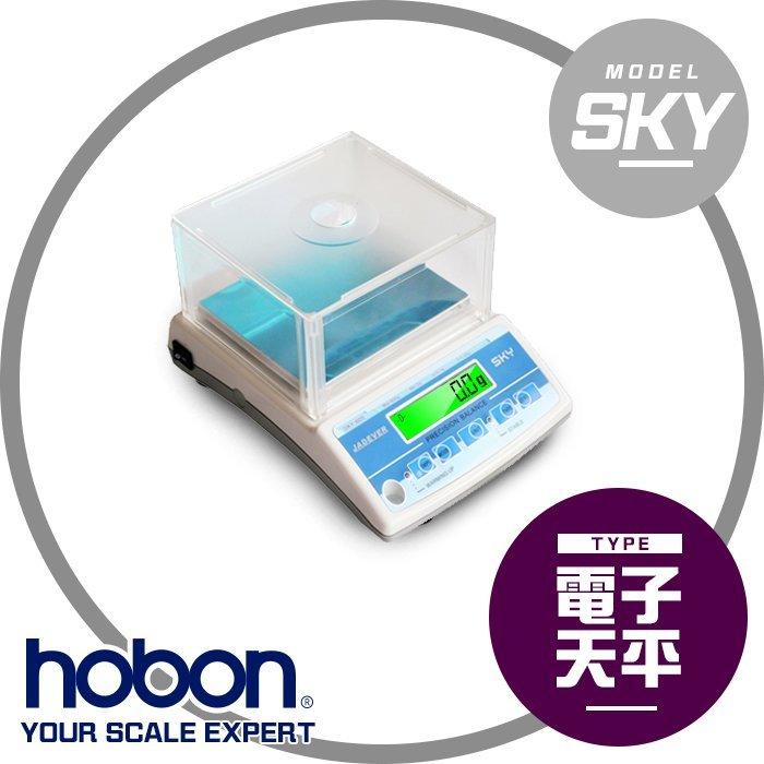 【hobon 電子秤】精密天平SKY 精度1 30000