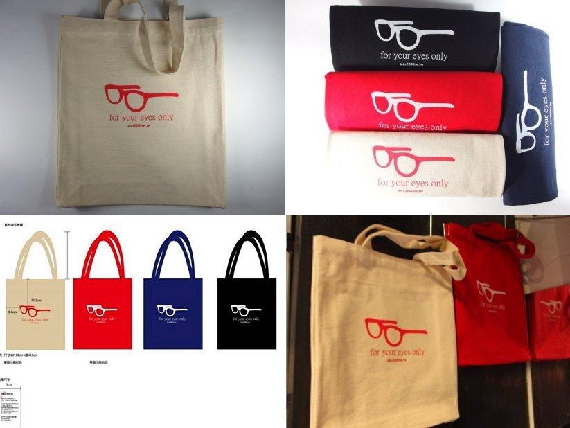 【信義計劃眼鏡】帆布袋 手提袋 書包 球套 鞋套 圖書袋 便當盒袋 午餐盒袋 寵物袋 購物袋 手工眼鏡 太陽眼鏡 贈品