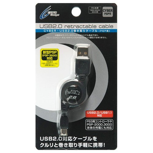 Cyber日本原裝 PSP 用 小巧型伸縮USB2.0 數據高速傳輸線【板橋魔力】