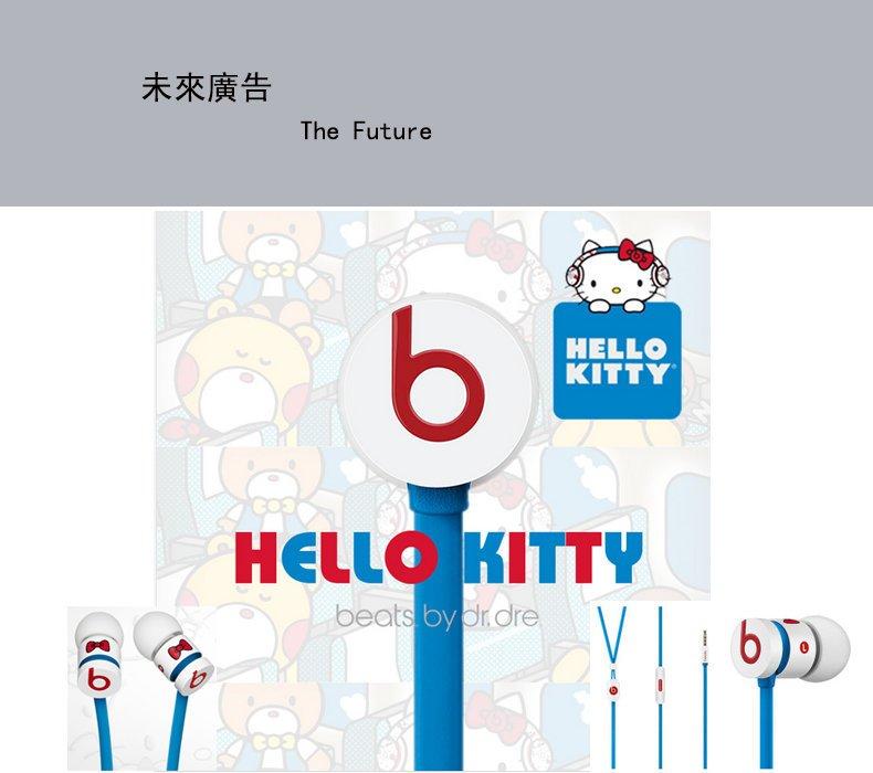 魔聲Beats URBEATS 2.0 魔音麵條入耳式耳機 hellokitty 手機線控帶麥重低音耳塞式 降噪耳機 禮