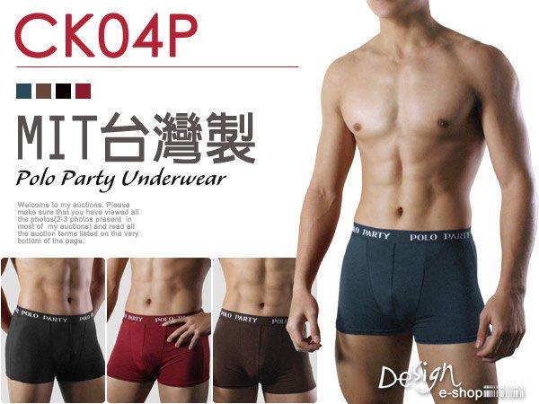 [ eShop] 台灣製 雲彩紗 高機能 超彈性 吸濕排汗 男內褲四角內褲 【CK-04】