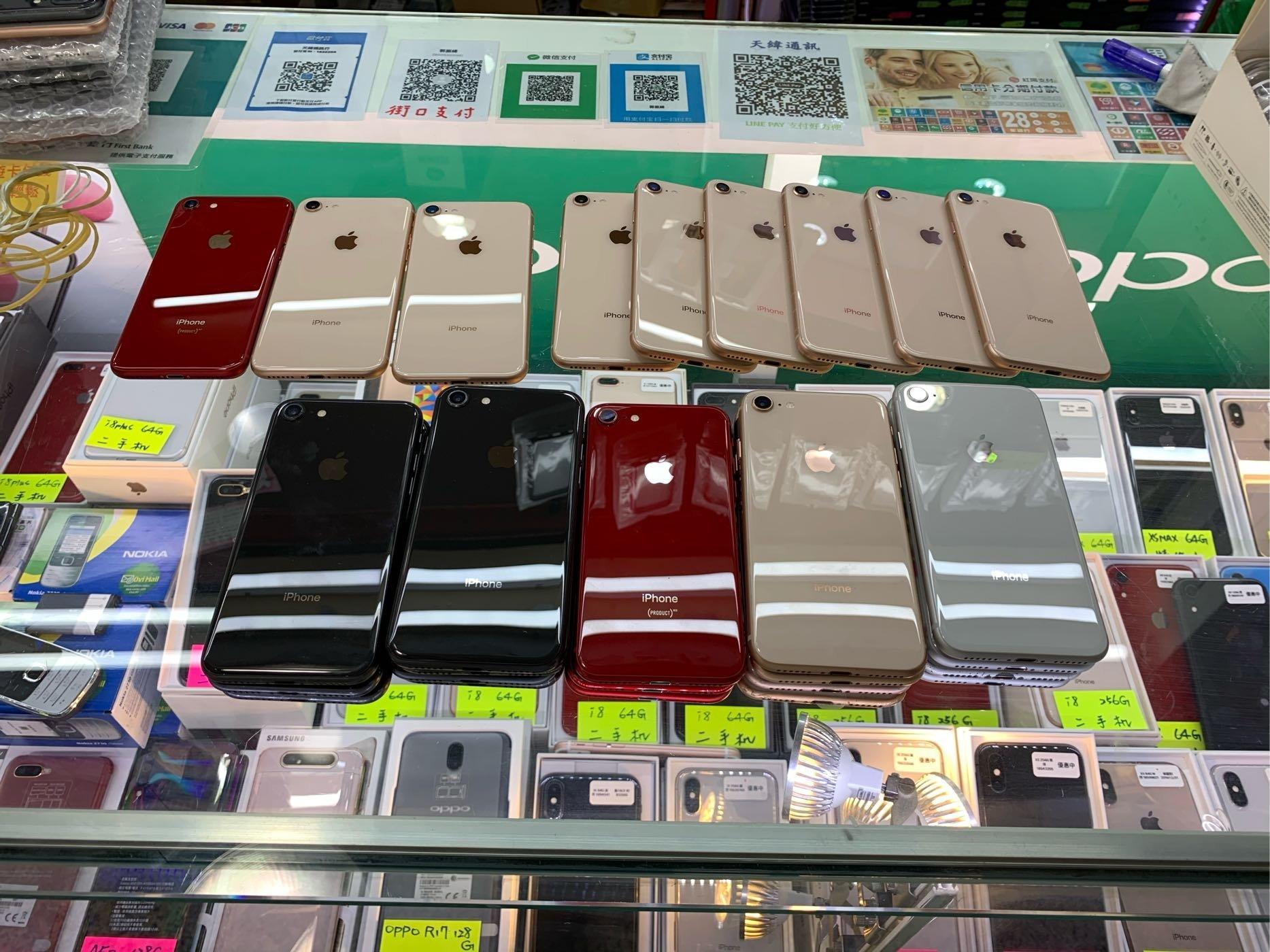 二手機 iPhone 7 Plus 32G 另有 128G i8 64G 256G 6s 16G 64G i6-16 ios8 ios 9 ios10可越獄版本