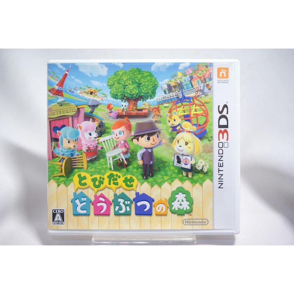 [耀西]二手 純日版 任天堂 3DS N3DS 動物之森 走出戶外 含稅附發票