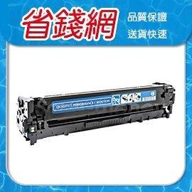 HP CE321A 藍色相容碳粉匣 HP CP1525nw/CP1525/CM1415FN/CM1415FNW 【省錢網