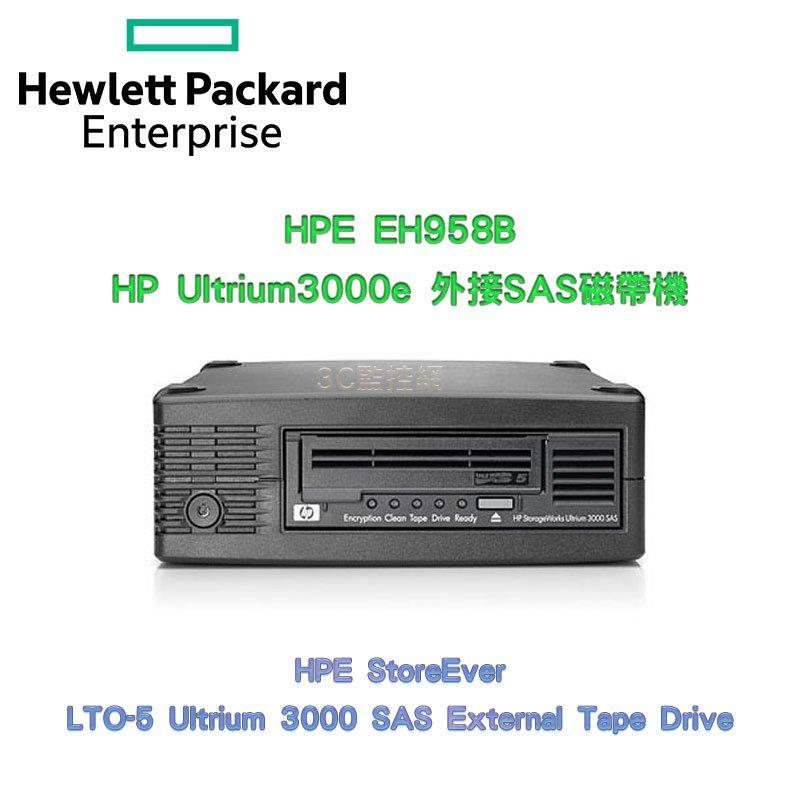 HP 儲存設備 HPE SAS External Tape LTO-5 Ultrium 3000 外接式磁帶機