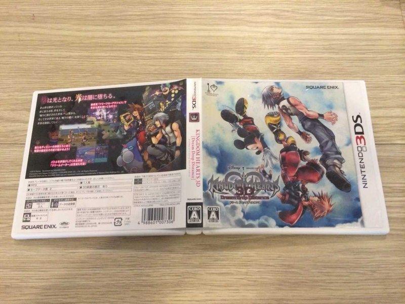 N3DS 3DS 王國之心3D 夢降深處 Dream Drop Distance 日版 售780
