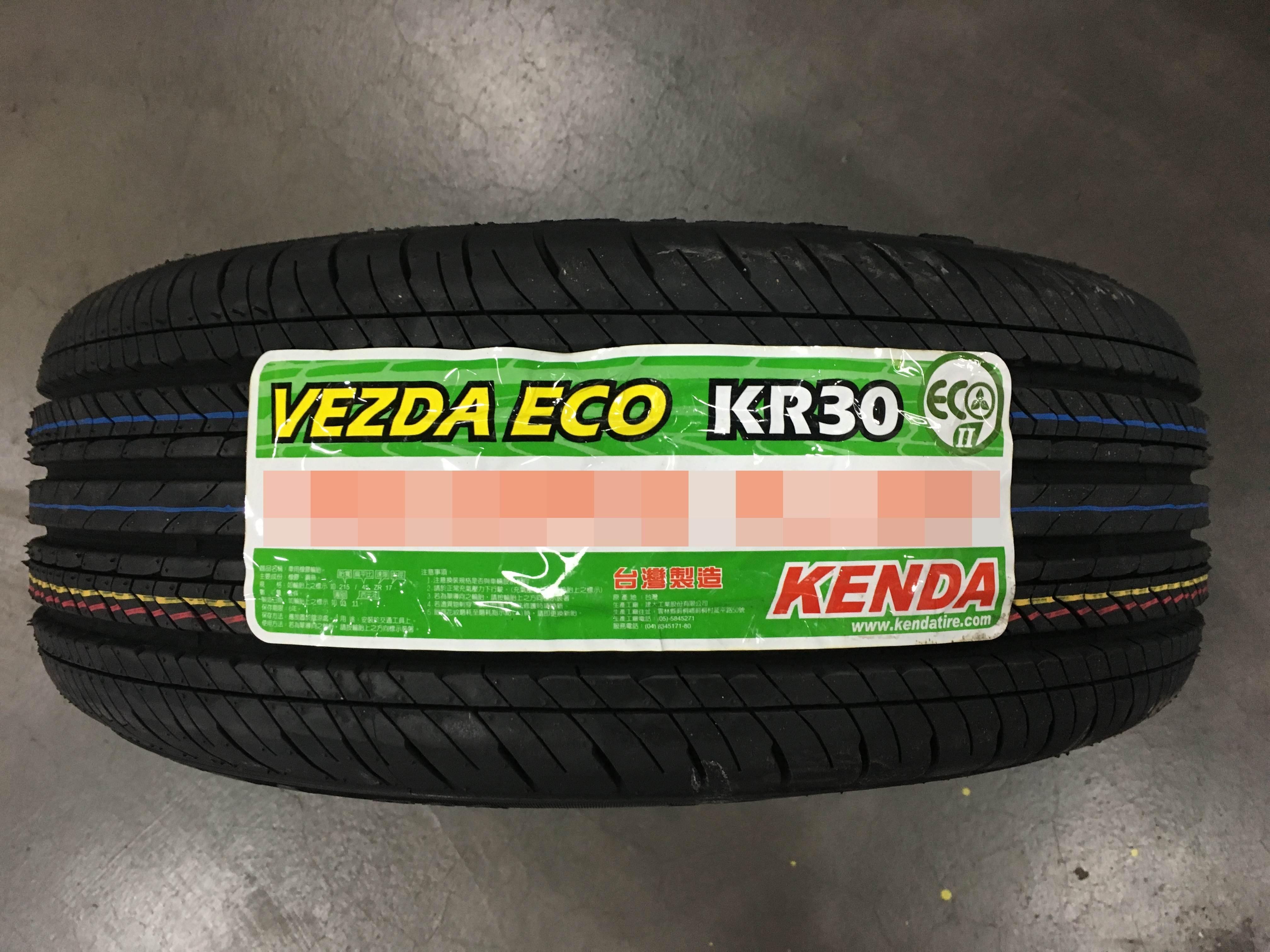 【宏程輪胎】KENAD 建大輪胎 KR30 205/55-16 91V 台灣製
