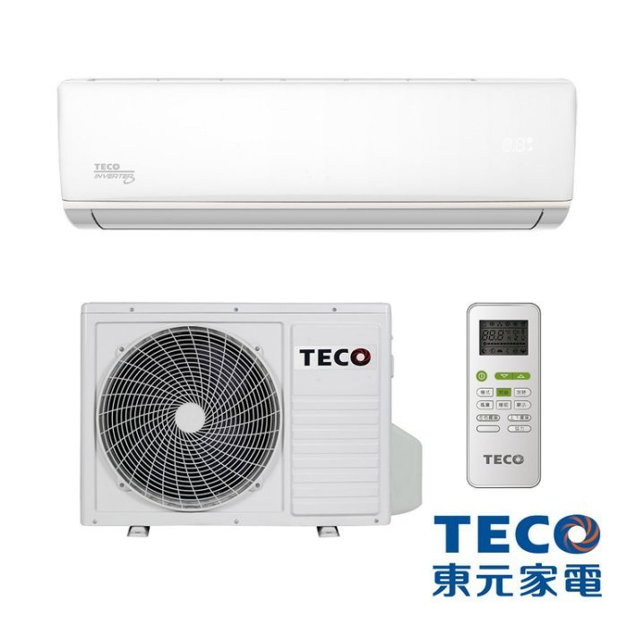 TECO東元一級變頻分離式冷氣 MA22IC-GA MS22IC-GA  另有 MS28IC-GA MA28IC-GA