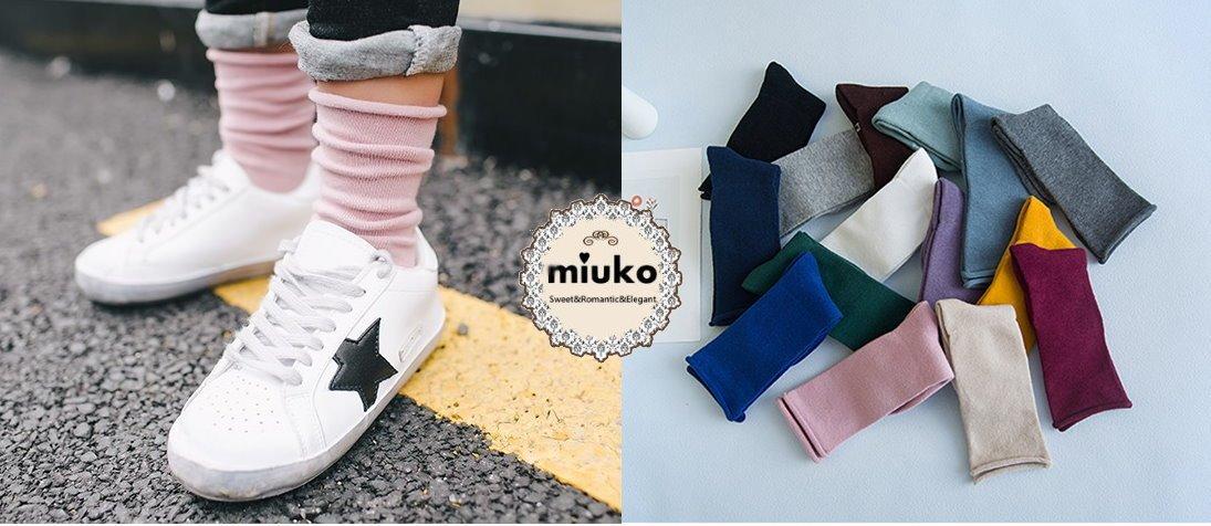 miuko BABY款韓國韓版嬰幼兒兒童男女寶寶男童女童 中大童 秋冬新款 滾邊 中長筒 襪子(任選3雙150元)/現貨