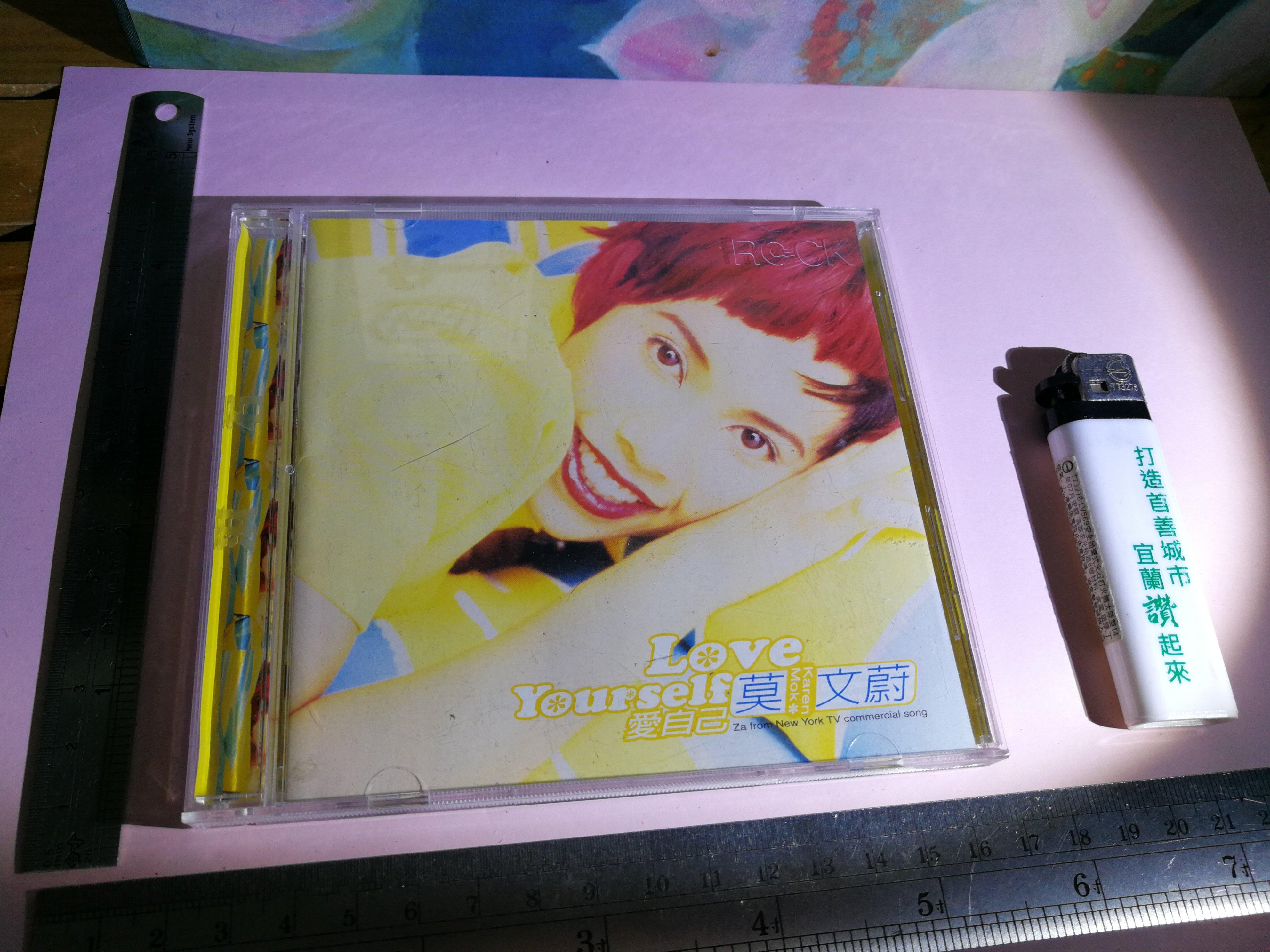 銘馨易拍重生網 107CD905 莫文蔚 Love Yourself 早期 1997年 滾石 保存如圖(未測試)特價讓藏