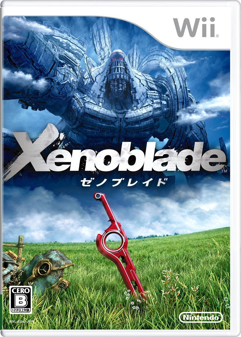 Wii 異域神劍 Xenoblade ゼノブレイド 純日版 全新品