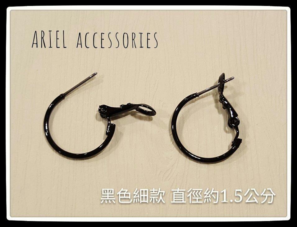 黑色【細款】烤漆 款直徑約1.5公分圈圈耳環一對