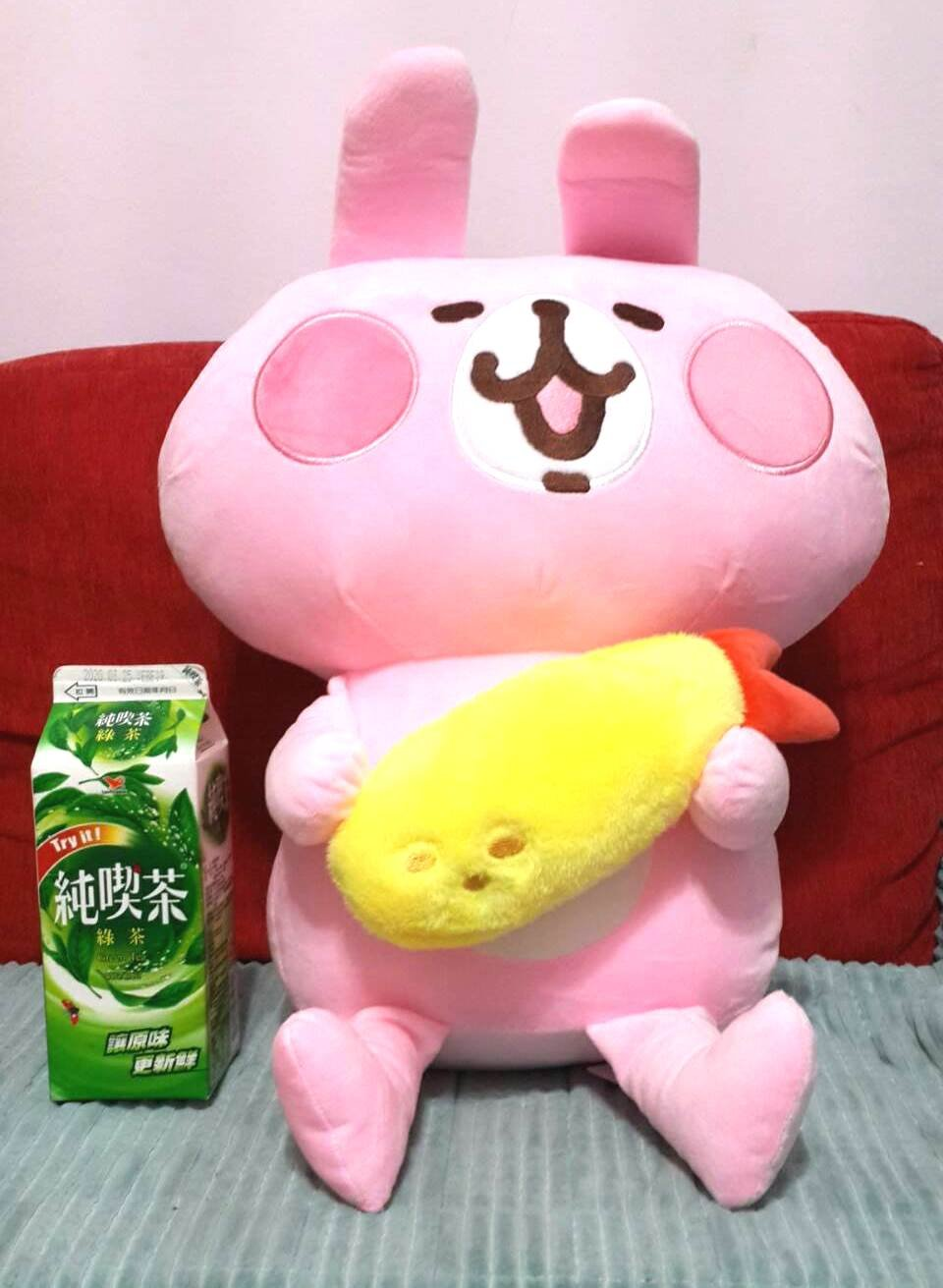Kanahei Large Plush Toy Soft Doll Giant Stuffed Toys Kids
