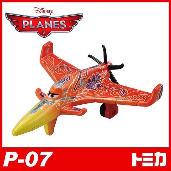 Planes飛機總動員 P-07 香妮 迪士尼  (本月 )