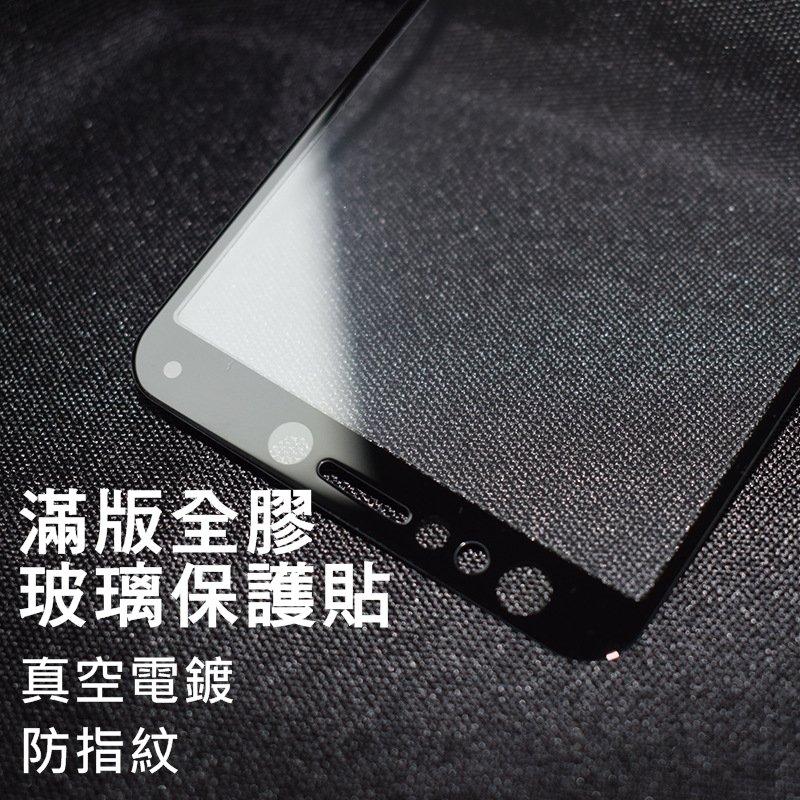 滿版全膠 玻璃保貼 鋼化膜 華碩 ASUS Zenfone 5Q ZC600KL 白色