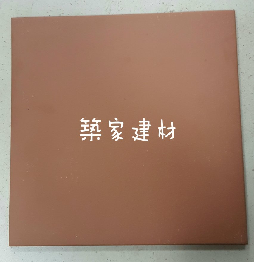 【AT磁磚店鋪】陶磚 復古餐廳 三合院 寺廟 地磚 尺二磚 尺仔磚 30X30 20X20  25X25 25元起