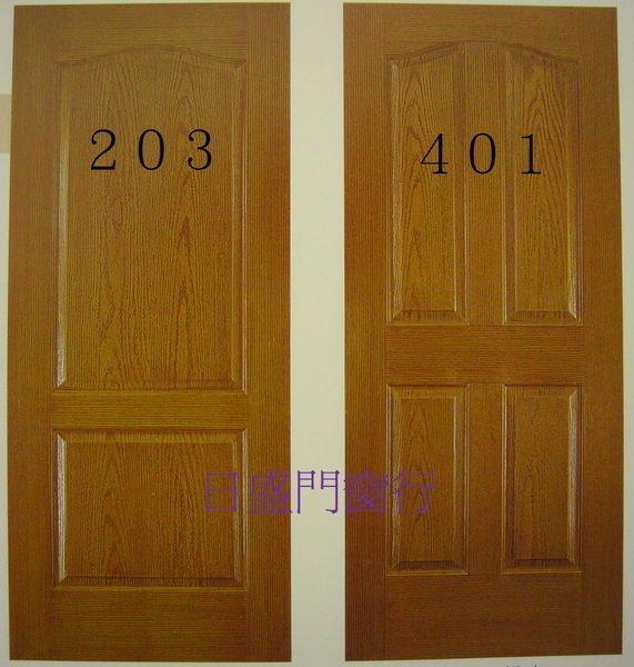 ✦日盛門窗行✦木纖門✦一年保固✦房間門 廚房門 夾板門 空心門 實木門