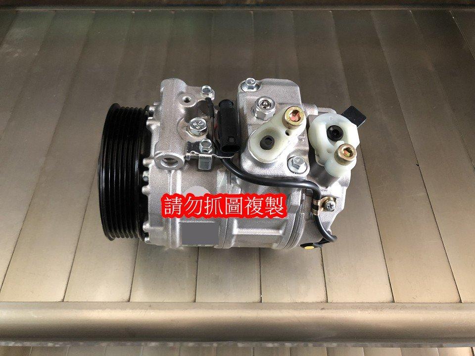 賓士 W203 進口新品 冷氣壓縮機 另有W204 W205 W210 W211 W212 W220 W163 W168