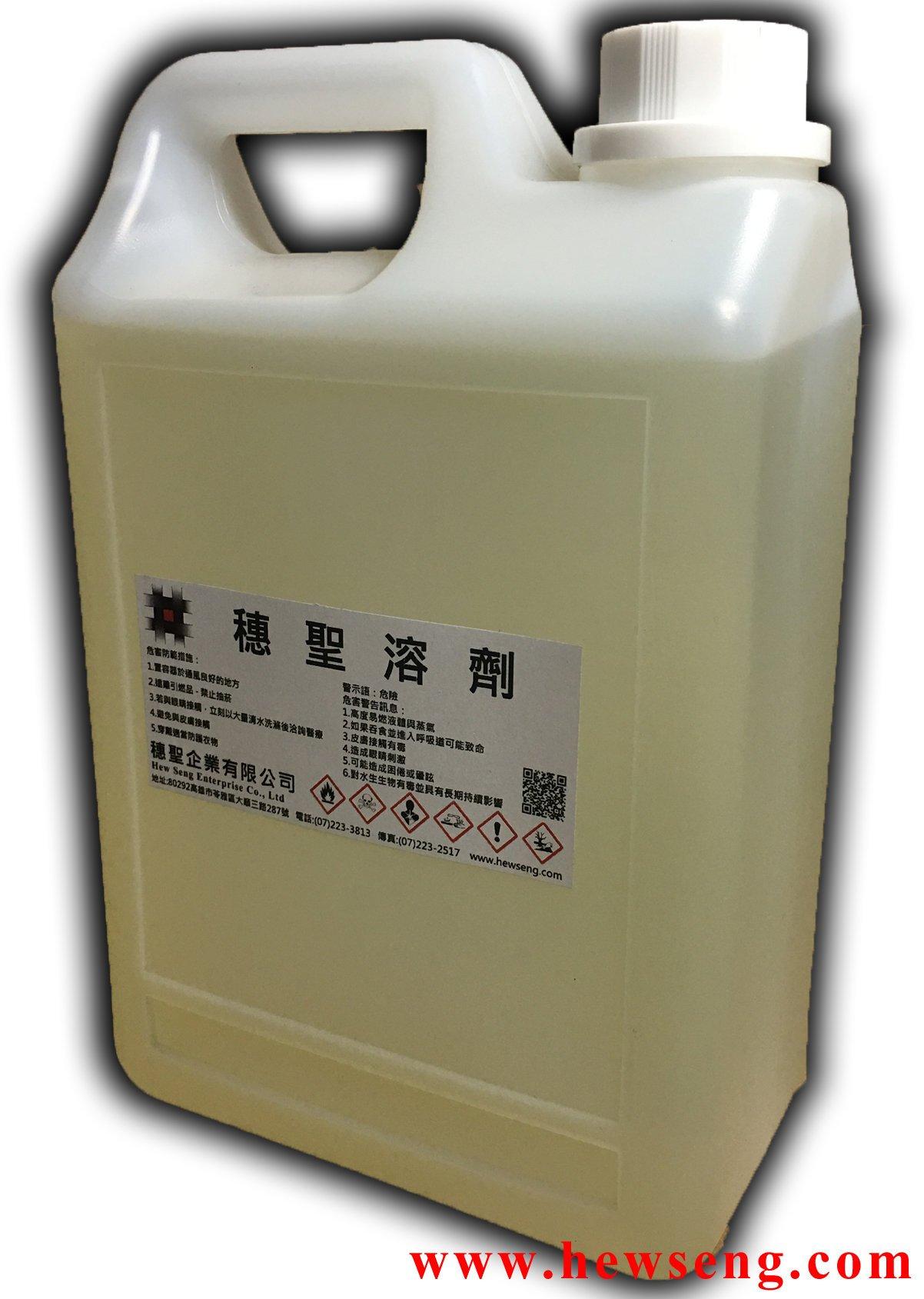 DIY印刷 網版印刷 絲印 油墨溶劑 台灣製造 品質可靠
