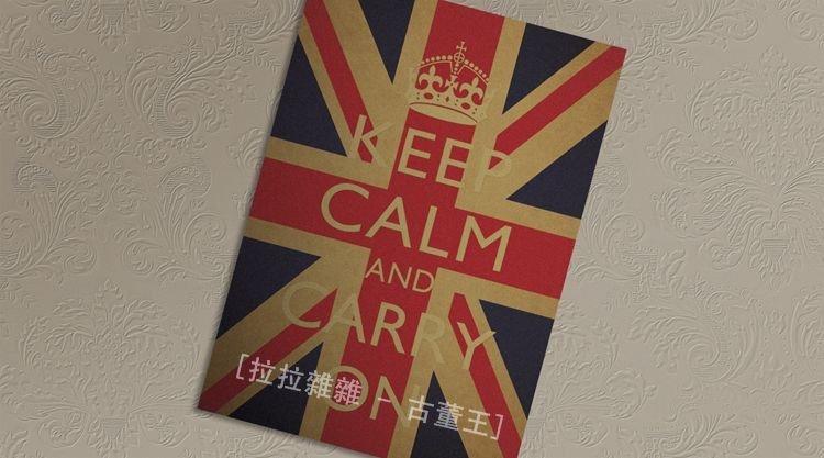 【貼貼屋】二戰反戰爭海報 懷舊 復古風格 牛皮紙 海報 壁貼 店面裝飾  電影海報 227