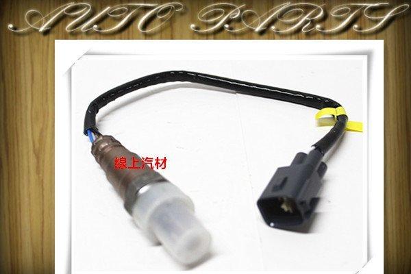 線上汽材 DENSO件 O2/含氧感知器/前段/空燃比 YARIS/VIOS 16- 其他車款歡迎詢問