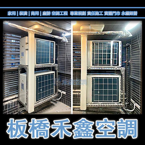 【三菱重工】DXC20ZST-W DXC25ZST-W DXC35ZST-W DXC50ZST-W DXC60ZSXT