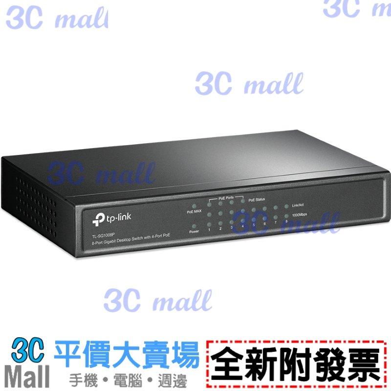 請先問貨況【全新附發票】TP-LINK TL-SG1008P (UN) 8埠 Gigabit桌上型交換器 4埠PoE供電