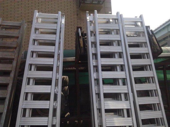 鋁梯(3頓梯~6頓)山貓配件,中古鋁梯,重機鋁梯,鋁合金爬坡梯,上車鋁梯,農機,中耕機,迷你挖土機專用