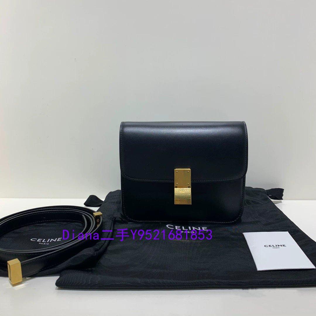 Diana二手 CELINE 賽琳 CLASSIC 黑色小號 BOX 拋光牛皮 小方包 肩背包 斜背包 189183