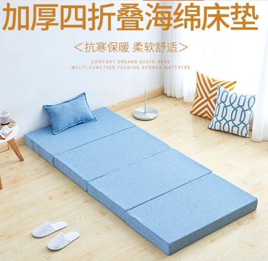 ~幸福家園~免運可定製可折疊含布套高密度海綿床墊~單人雙人學生宿舍和室加床客用床、爬行墊 尺寸價錢不同請看 介紹