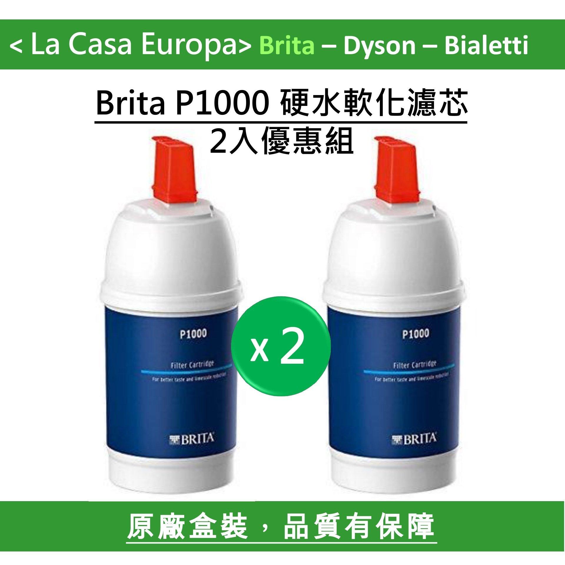 [My Brita] 2入P1000硬水軟化櫥下型濾芯 濾心。新包裝。2018.12月 。 正貨。免 。