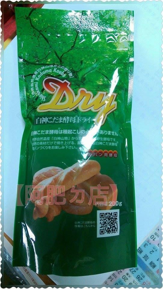 ☆【阿肥】☆日本 白神 特級 酵母 200g ( 原裝 ) ~ 另有日清山茶花