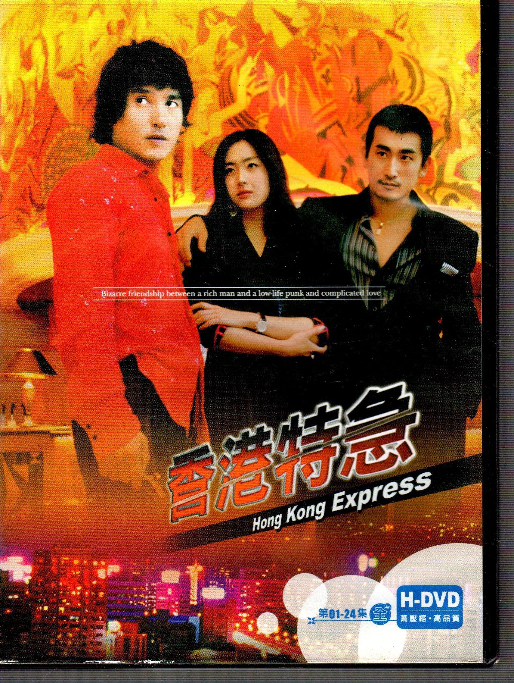 *老闆跑路*香港特急1-24集DVD韓語發音國語字幕二手片,下標即賣,請看關於我