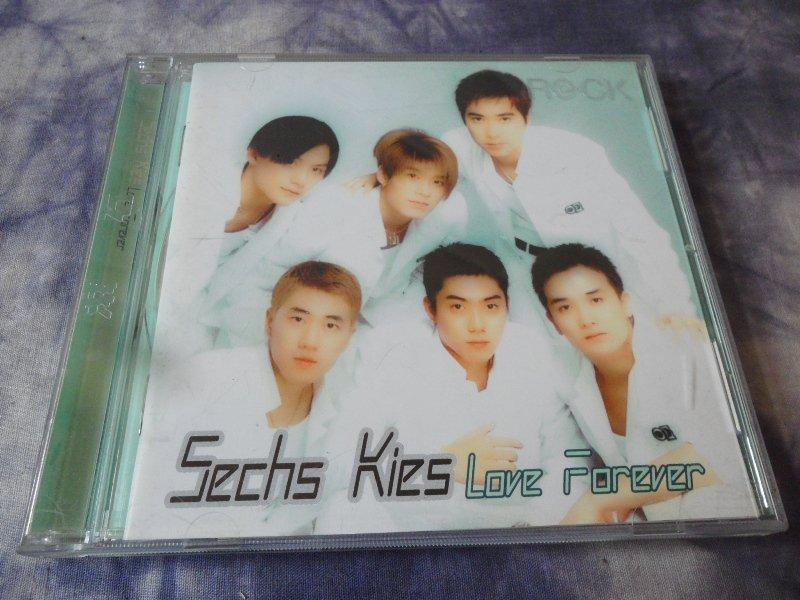 【金玉閣B-7】CD~Sechs Kies/love forerer