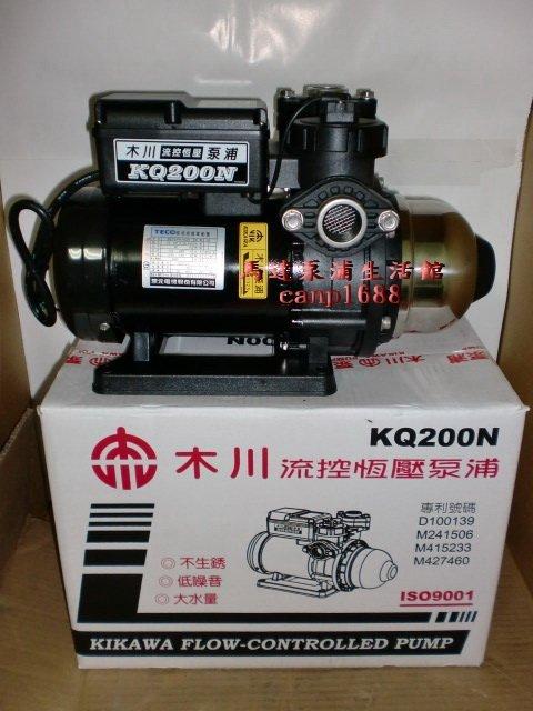 木川泵浦東元馬達 KQ200 KQ200N1/4HP 流控恆壓加壓機  KQ-200 KQ-200N 靜音恆壓機