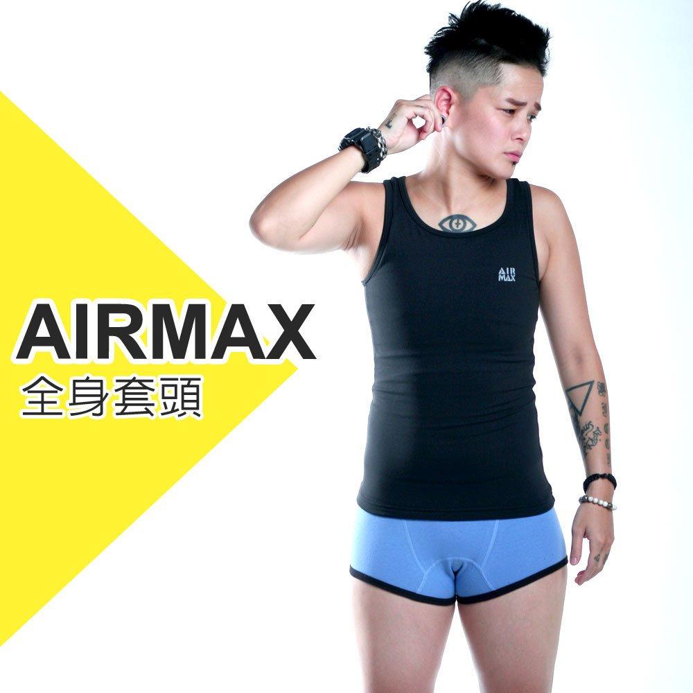 DOUBLE台南店-AIR MAX 套頭全身束胸【一般尺碼下標區S~XL】蜂巢狀透氣網布,超彈性再進化,透氣舒適非常好穿