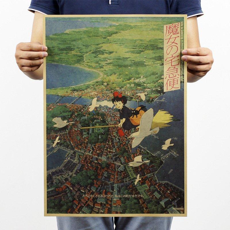 【貼貼屋】魔女宅急便 宮崎駿 懷舊 復古 牛皮紙 海報 壁貼 店面裝飾  電影海報 527