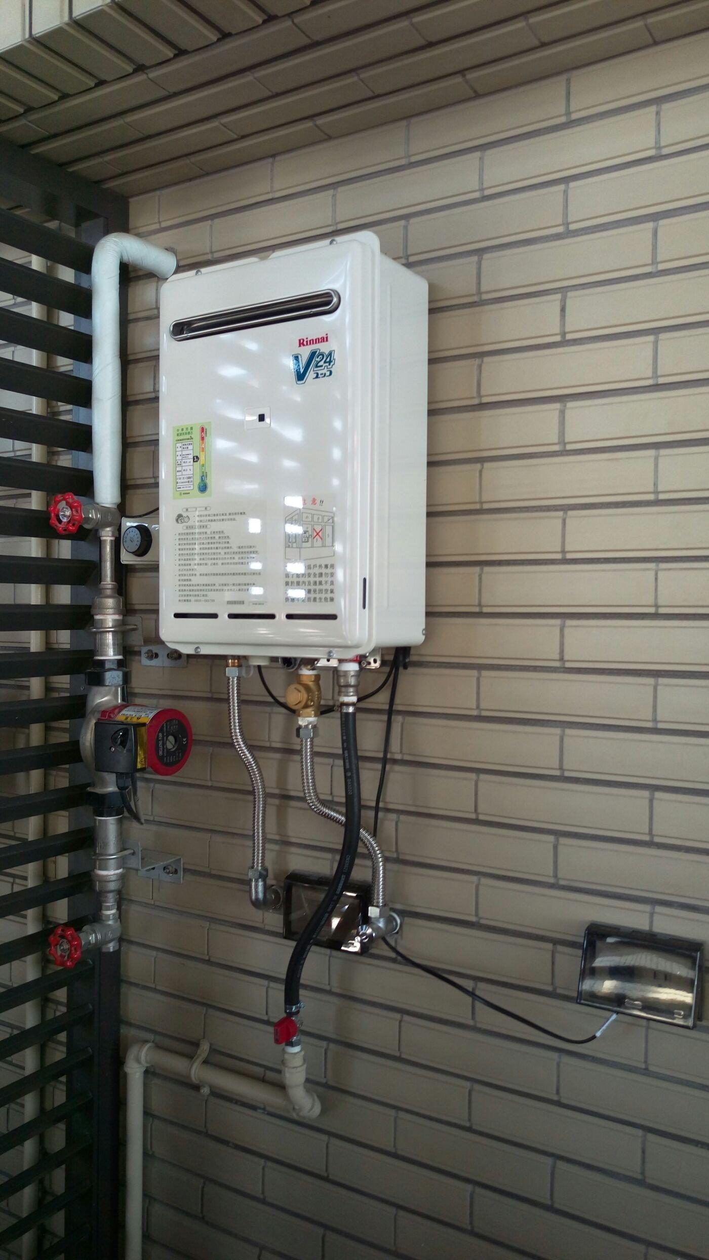 高雄台南《J工坊》林內 24公升REU-V2406W-TR屋外強制排氣恆溫熱水器 技術士證照 三年