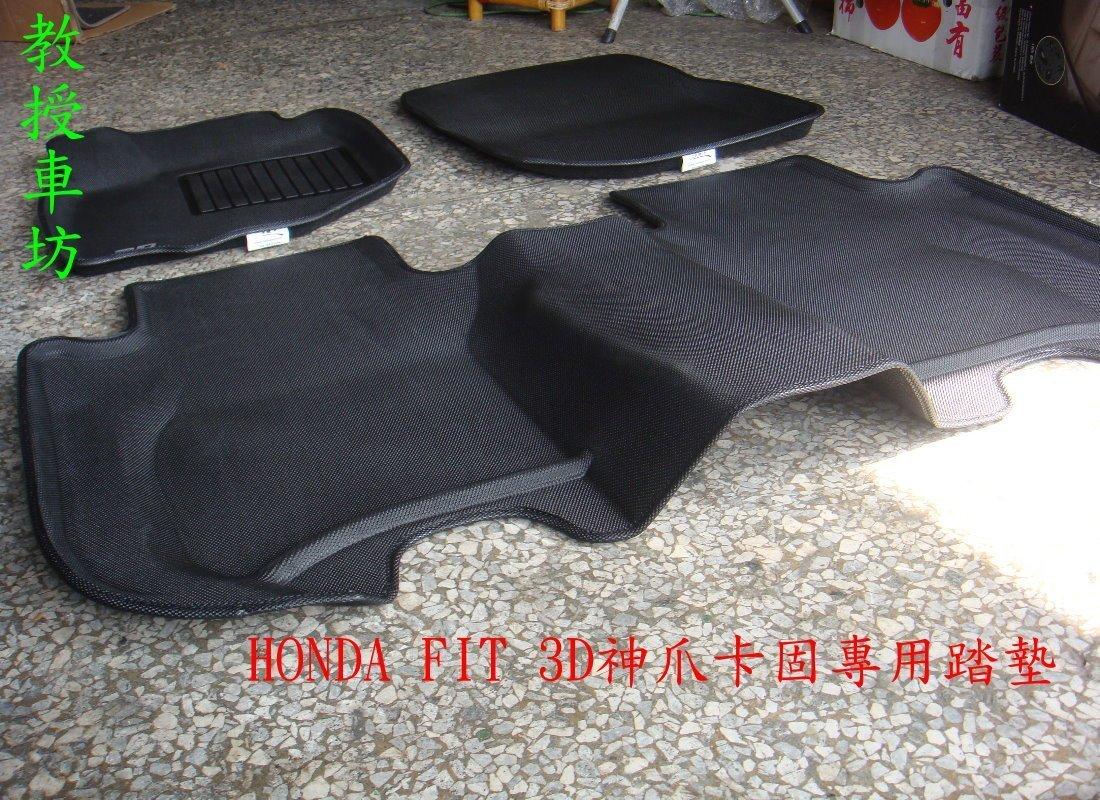 @教授車坊@福卡3D神爪立體卡固專用腳踏墊.GL.GLA.GLC.GLE.GLK.R-300.R-350.CLS.Q7