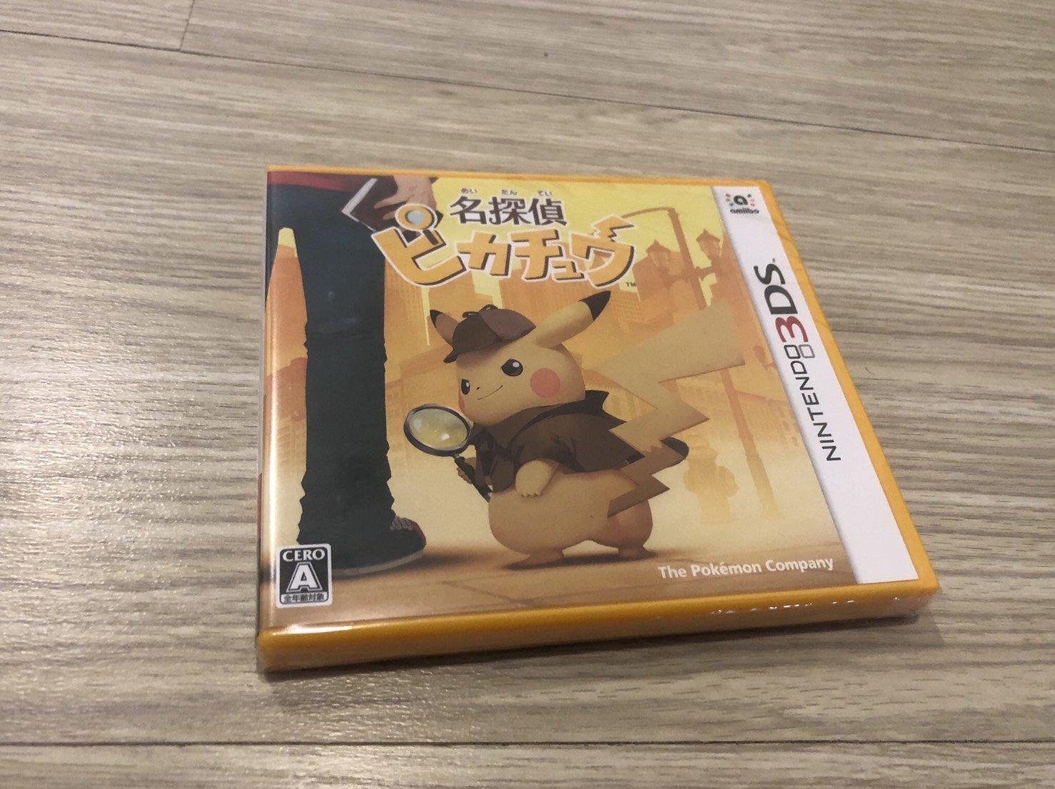 全新 N3DS 3DS 名偵探皮卡丘 日文版 純日版 內建中文字幕 日規機專用 售1100