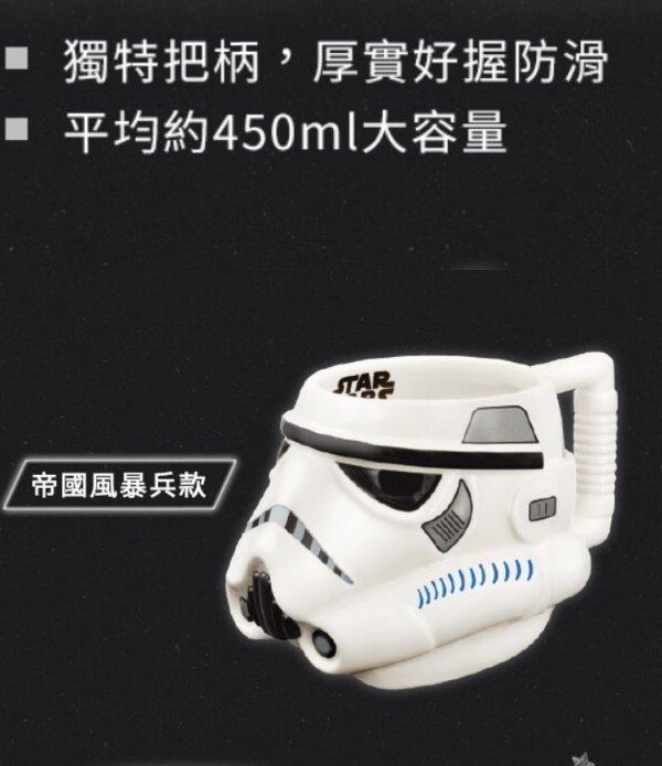 帝國風暴兵 -7-11星際大戰. 黑武士.帝國風暴兵.C-3PO.BB-8.R2-D2.死亡星 馬克杯