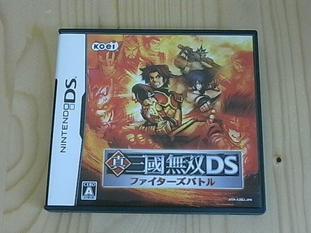 【小蕙館】NDS ~ 真三國無雙DS (純日版)