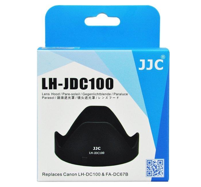 全新 JJC CANON G3X專用相容原廠FADC67B + LH-DC100遮光罩 可反扣鏡頭FA-DC67B