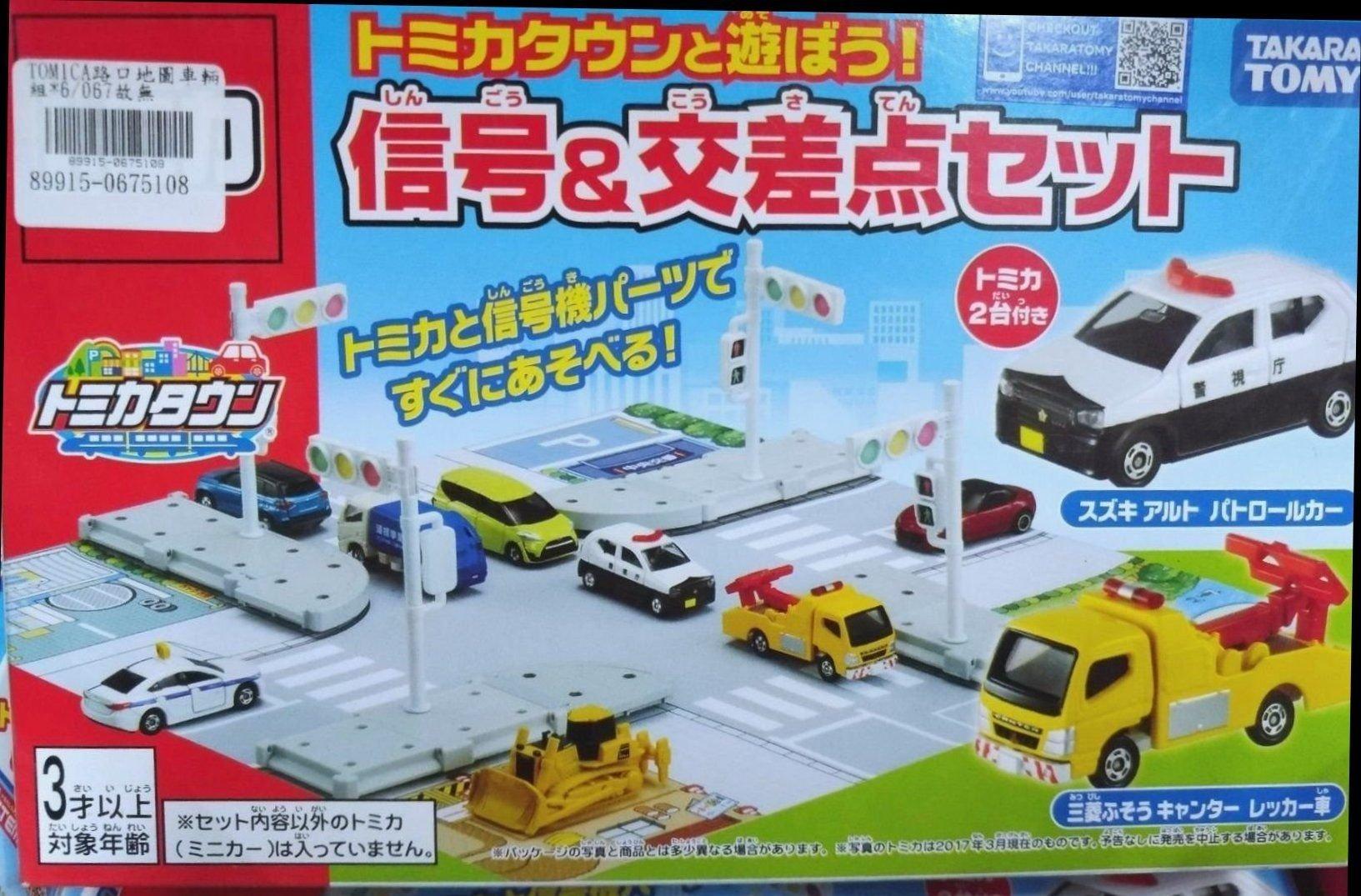 TAKARA TOMY TOMICA多美小汽車 路口地圖車輛組 【親子世界】