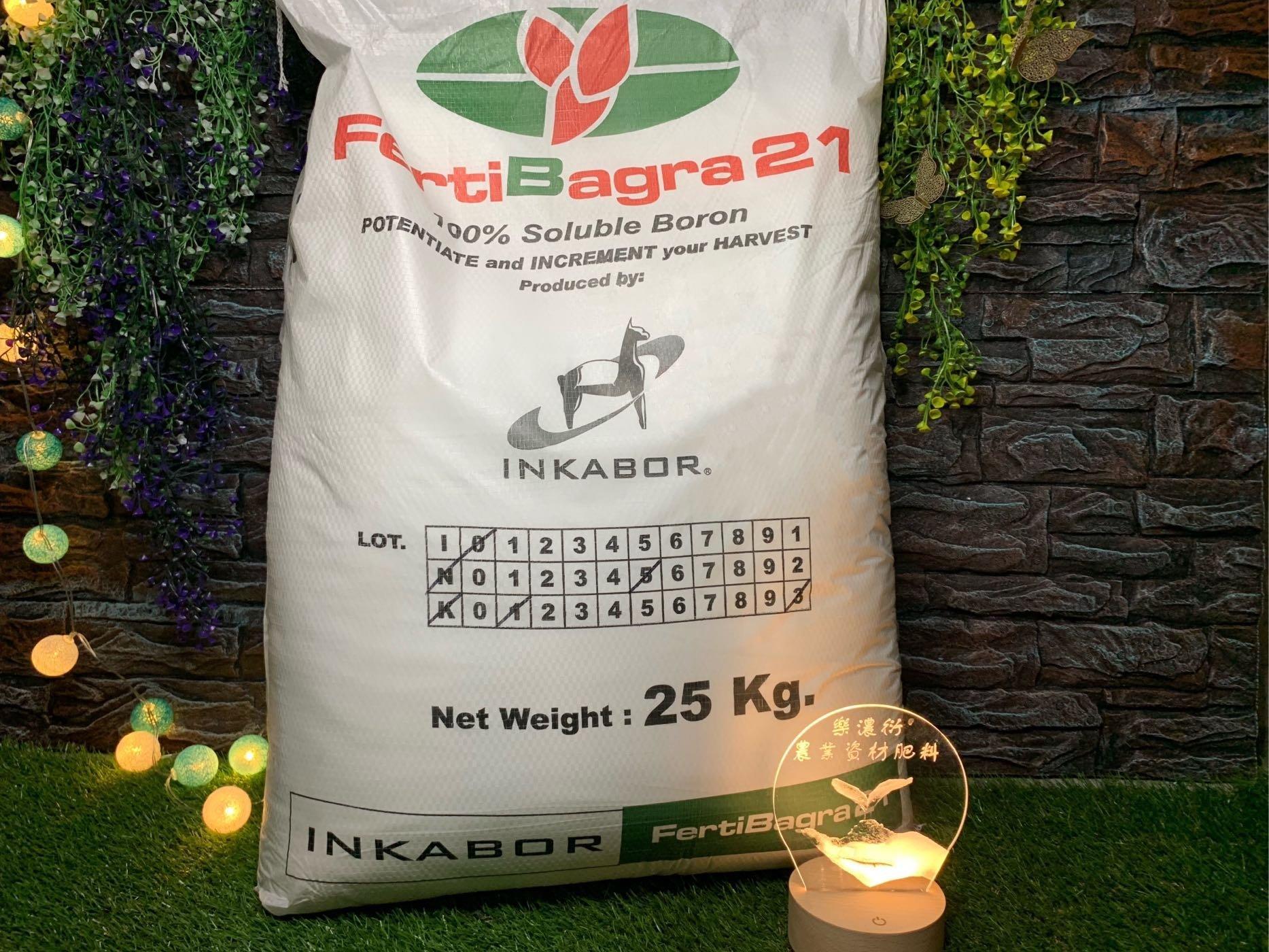 【樂濃衍】免運-化工原料-祕魯-水硼 -25kg原裝包-(可為您包裝所需重量)