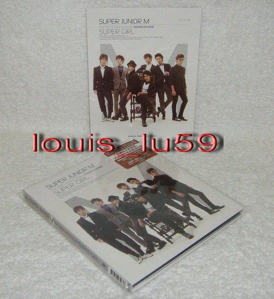 Super Junior M Girl【台版首張國語迷你專輯CD+寫真卡】  免競標