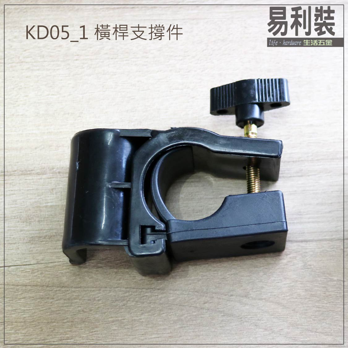 KD005-1 橫桿支撐  2 個 頂天立地  伸縮吊衣桿掛衣架 收納 置物 節省空間 免鑽孔 免釘