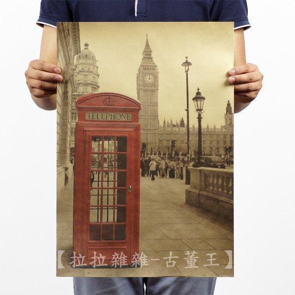 【貼貼屋】倫敦紅色電話亭 大笨鐘 Big Ben 懷舊復古 牛皮紙海報 壁貼 店面裝飾 電影海報 325